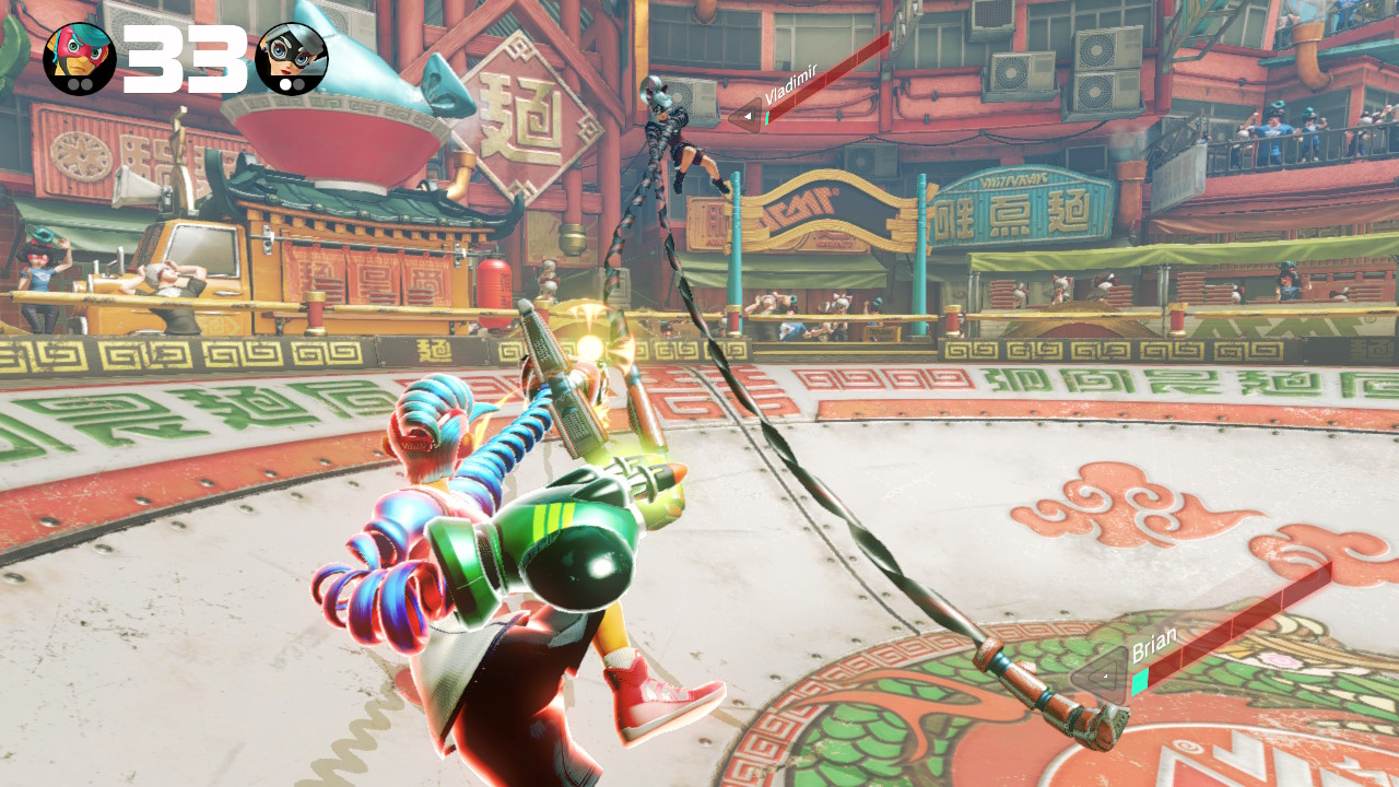 Arms Version 5.1