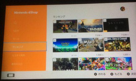 Nintendo Switch Skyrim Has Lackluster Performance in Japan