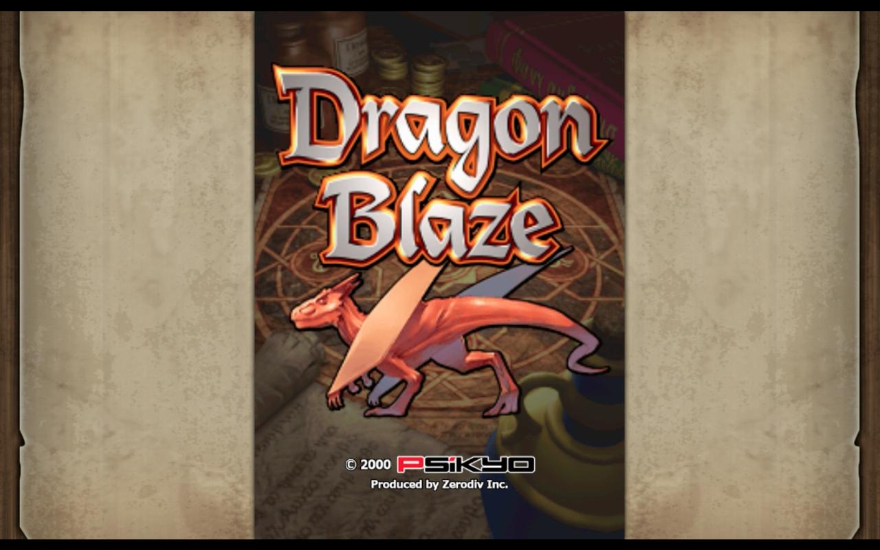 dragon blaze psikyo