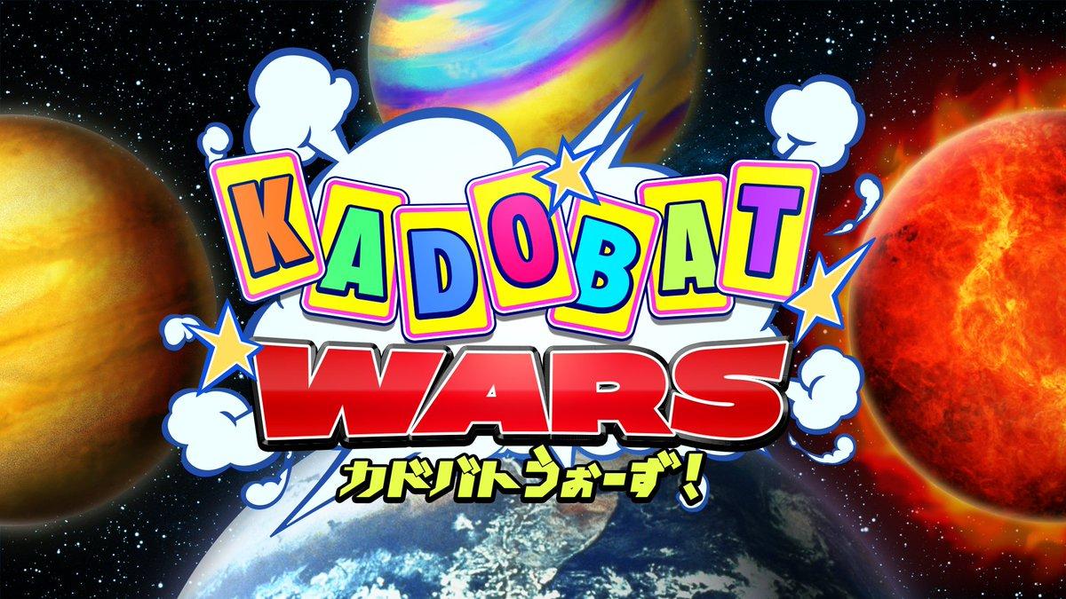 KADOBAT WARS Nintendo Switch Review