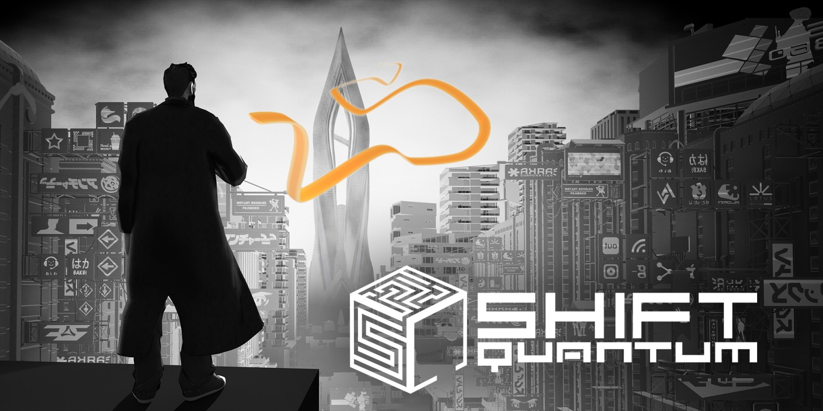 Shift Quantum Logo