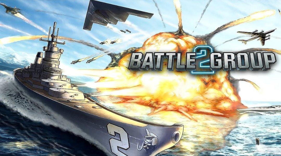 Battle Ship 2 Logo