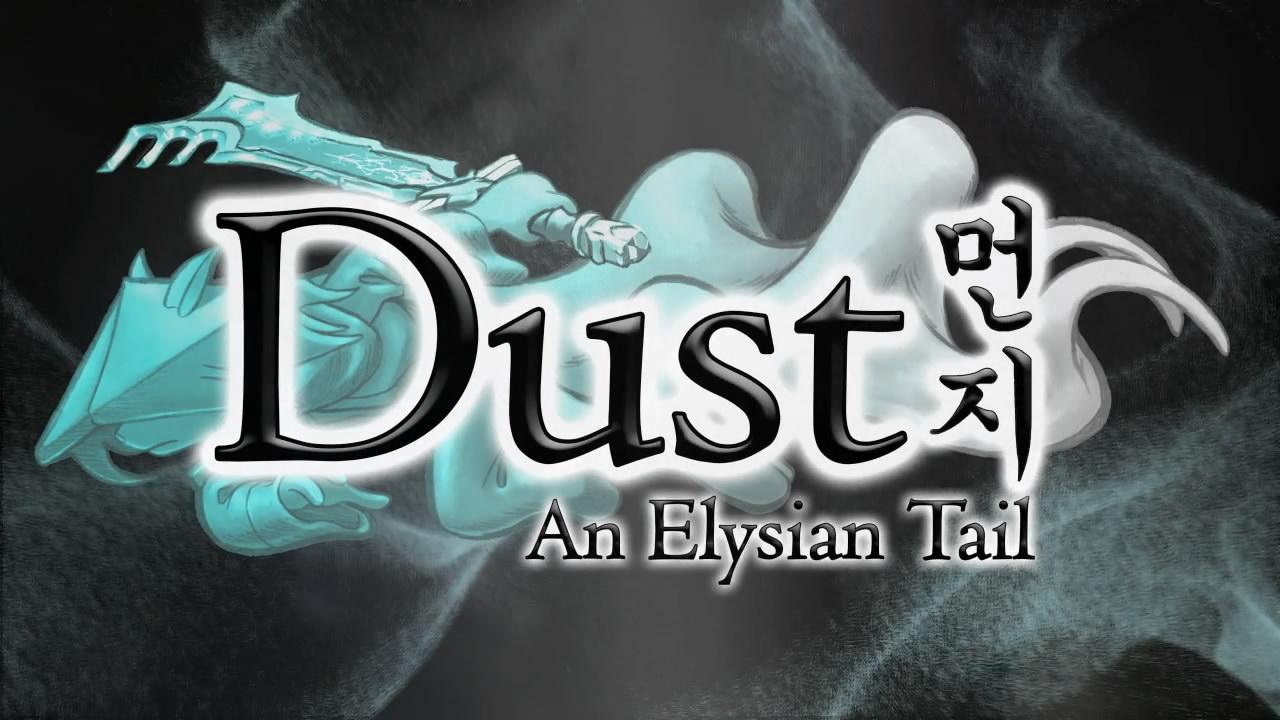Dust Image 1