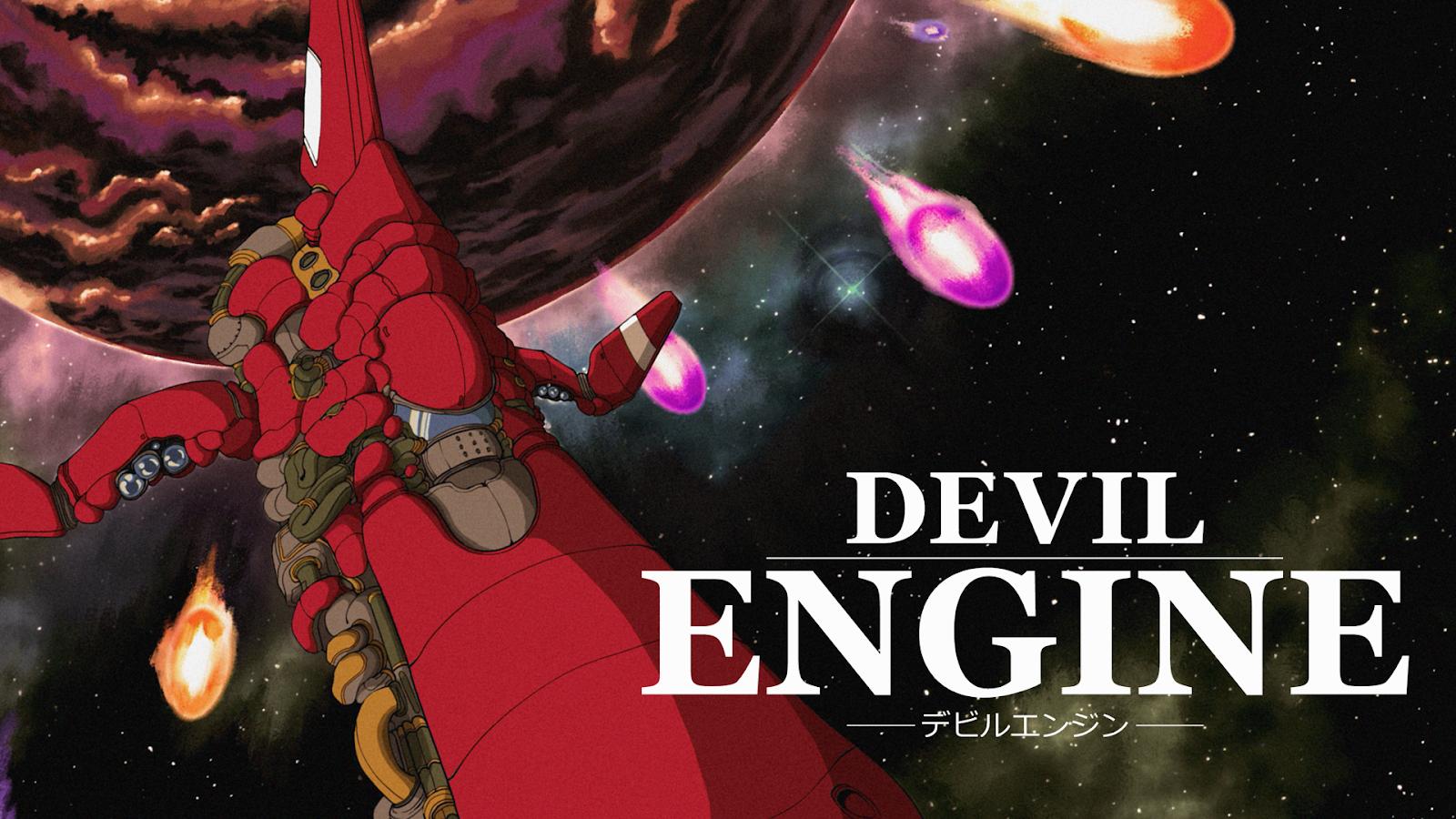 Devil Engine Logo