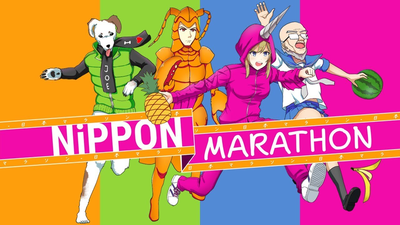 Nippon Marathon Logo