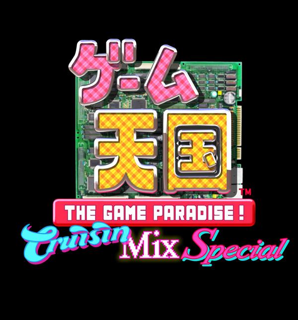 Game Paradise Logo