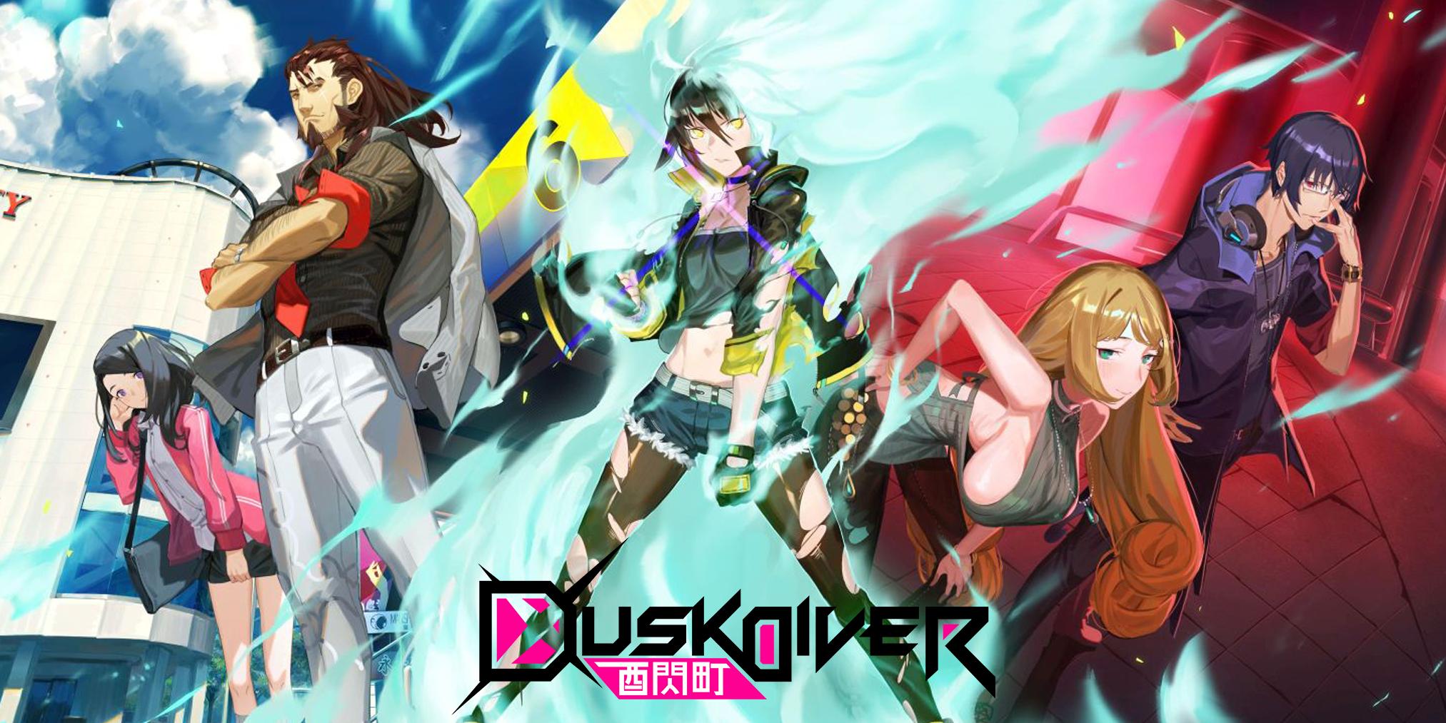Dusk Diver Logo